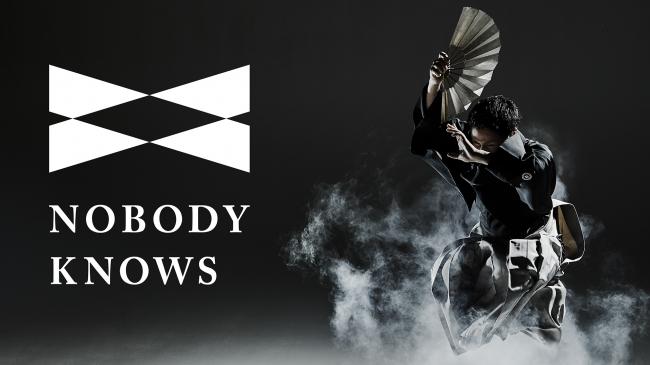 「NOBODY KNOWS」プロジェクト 画像提供:芸団協