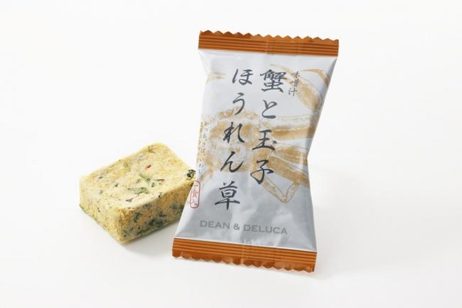 蟹と玉子ほうれん草の味噌汁