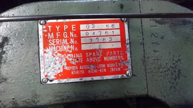 プレートには伝説の名機であることを証明するG3の印字