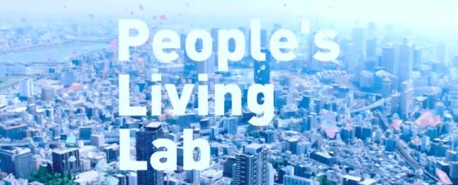 Peoples Living Lab