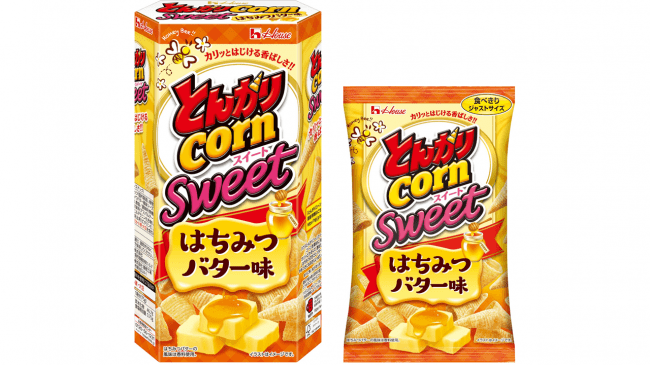 【はちみつバター味】