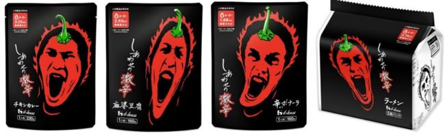 左から【チキンカレー】【麻婆豆腐】【辛ボナーラ】【ラーメン】