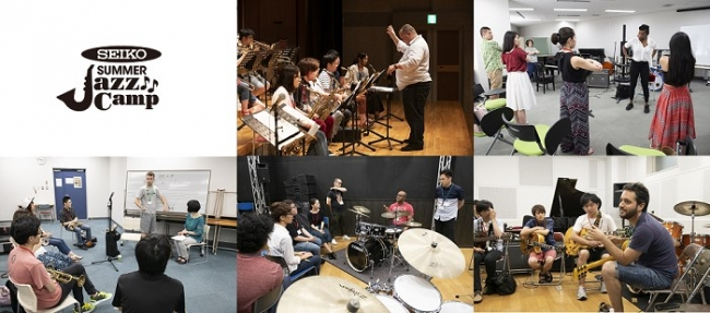 ▲Seiko Summer Jazz Camp 2018 練習風景
