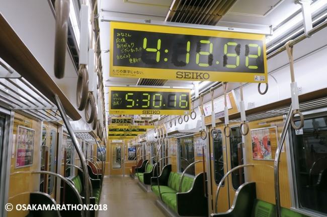 *大阪マラソン2018後の中づり広告