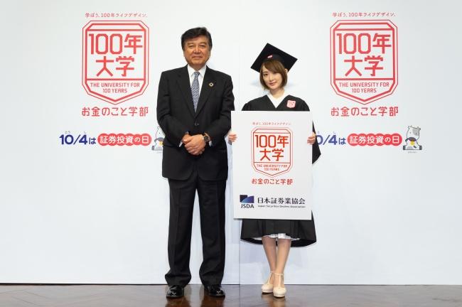 日本証券業協会のプレスリリース...