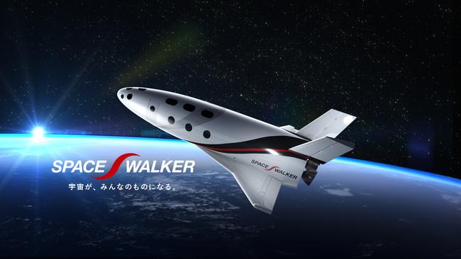 SPACE WALKERー宇宙が、みんなのものになる ※こちらは河森氏のカラリングイメージとは異なります。