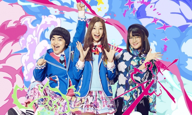 アニカル部!(c)2017 Animax Broadcast Japan.