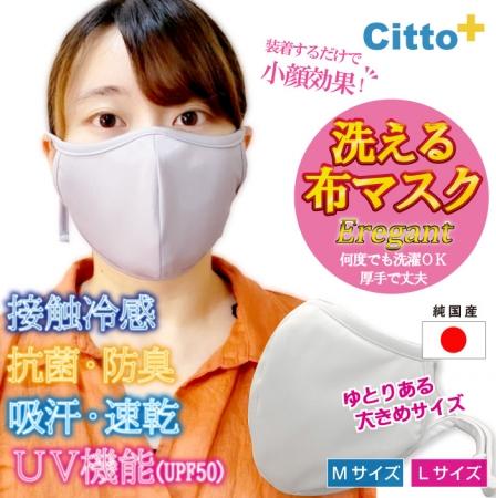 マスク 布 効果