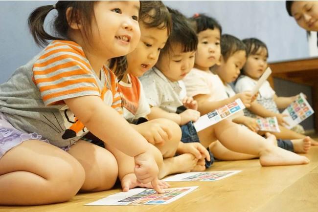 SDGs教育