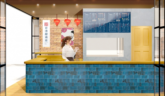 新宿 梅田で大行列の作りたて生タピオカ専門店 台湾甜商店 大阪二号店