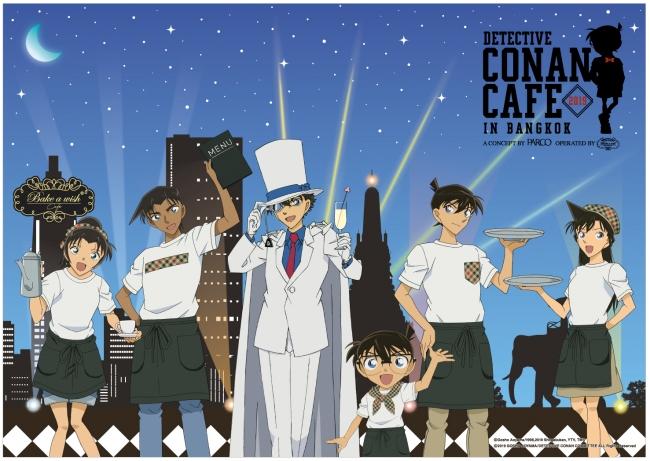 カフェ 名 探偵 コナン 名探偵コナンのカフェが楽しみすぎてオープンが待ち切れないと話題 /