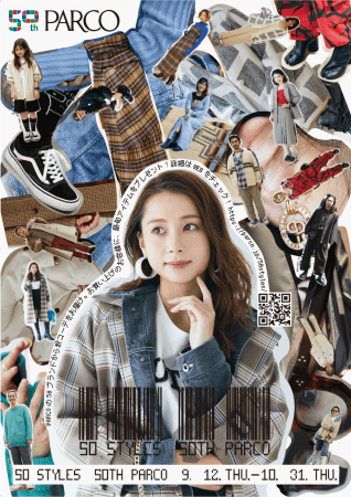 「50 STYLES 50th PARCO」ポスター