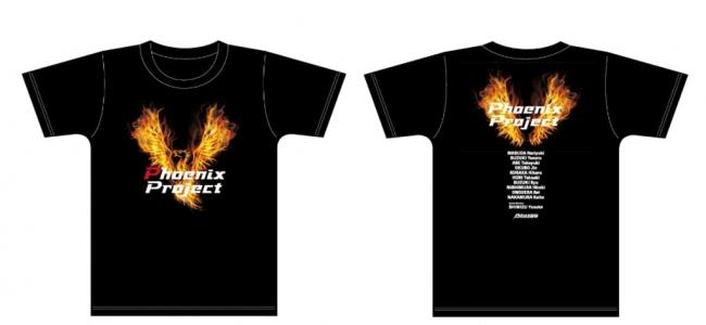 フェニックス プロジェクトオリジナルTシャツ7,000円