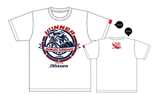 増田成幸選手グッズセット(タオルマフラー・サコッシュ・Tシャツ・缶バッジ)30,000円