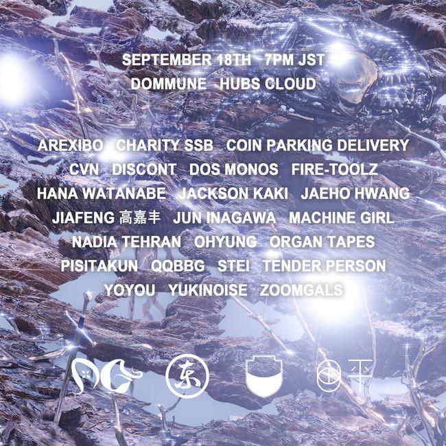 AVYSS GAZE × SUPER DOMMUNE × Eastern Margins × CHINABOT VENUE Dommune Hubs Cloud
