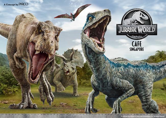 Jurassic World Cafe Singapore メインビジュアル