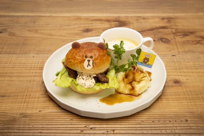 BROWN`s Beaf Burger 1,250円