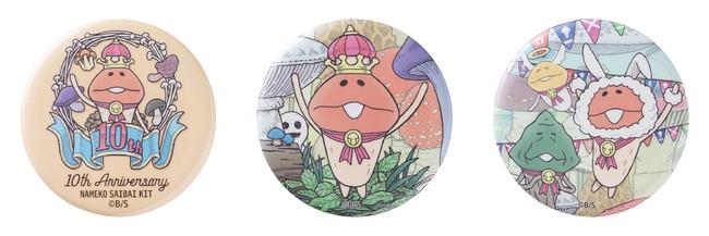 缶バッジ 3種(10周年ver.)