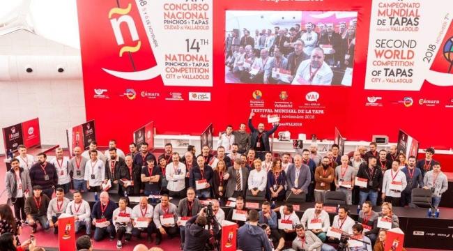 スペイン・バリャドリードで開催される「国際タパスコンペティション」