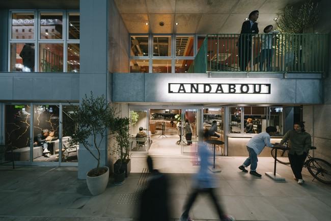 【東京】LANDABOUT (キャッシュバック 1泊につ3,000円)2020年1月オープンの話題のホテル。東京下町散策にも美術館巡りにも最適。スカイツリーを一望するDeluxe twinがおススメ!