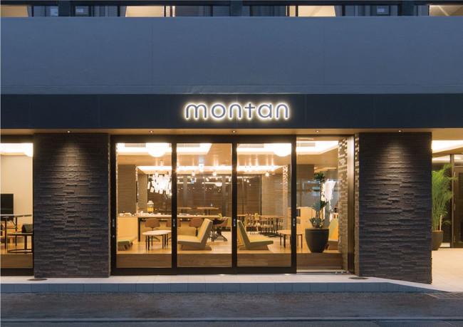 【福岡】montan HAKATA(キャッシュバック 一泊につき3,000) 博多駅より徒歩8分。集合住宅をリノベーションした2017年開業のホテル&レジデンス。 暮らすようにお泊まりください。