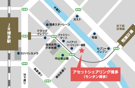 ▲駅からのアクセス