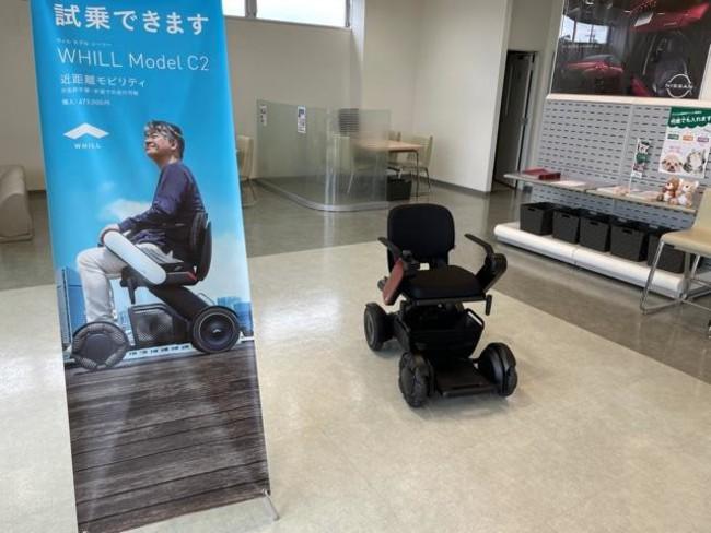 奈良日産自動車株式会社 郡山店 展示の様子