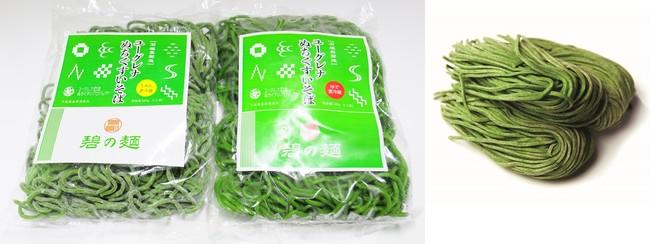 「ユーグレナぬちぐすいそば碧の麺」のパッケージ、商品イメージ