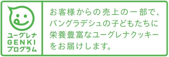 GENKIプログラムロゴ