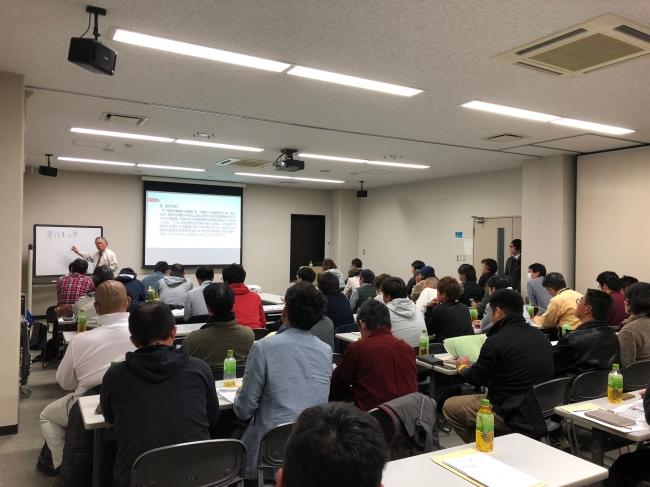 11月22日 土づくりの講義の様子(東京大学松本教授)