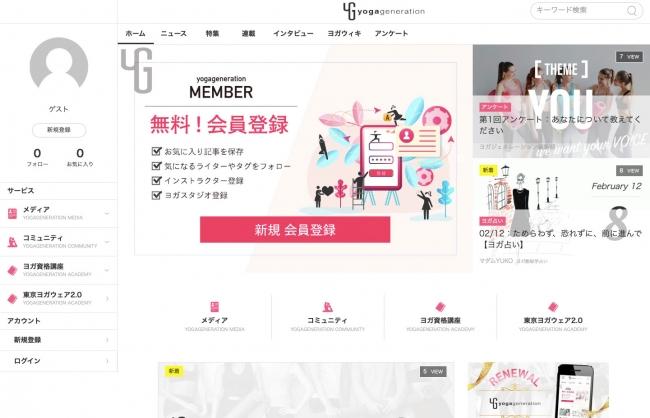 新サイトのデザイン