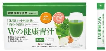 Wの健康青汁 1.8g×31本4,000円(税抜)