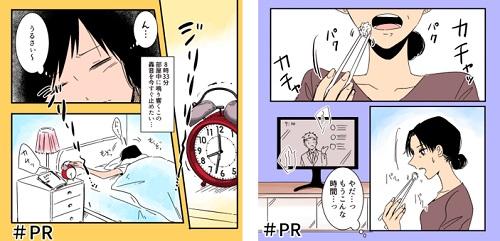 左)エピソード1、右)エピソード2