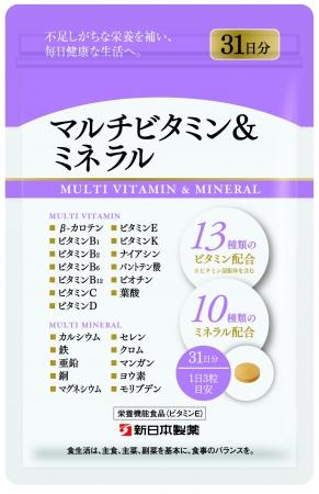 マルチビタミン&ミネラル 352mg×93粒 1,450円(税抜)