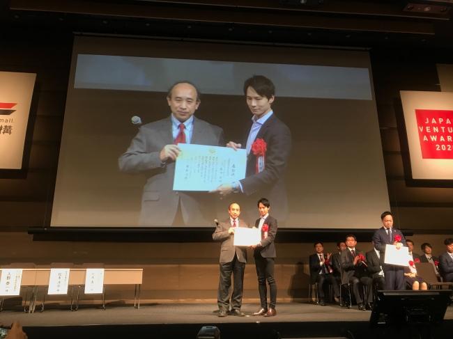 JAPAN VENTURE AWARDS 2020で株式会社LegalForce 代表角田がJVA審査委員会特別賞を受賞しました