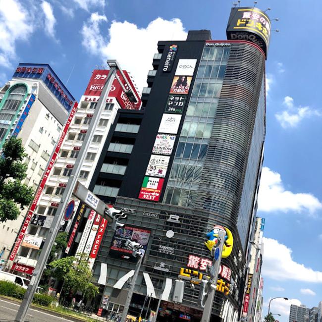 栄錦のランドマーク「ドン・キホーテ」の10階
