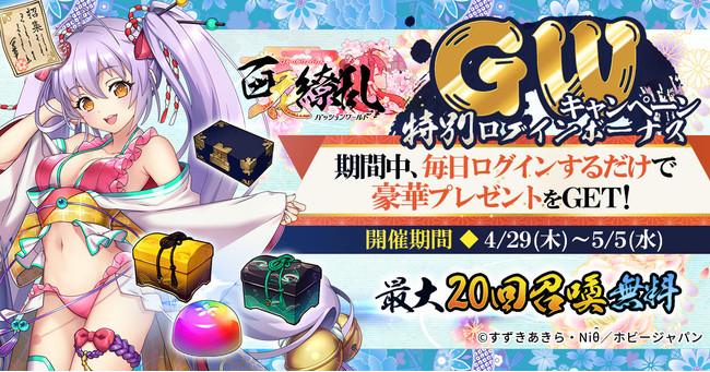 G123 百花 繚乱