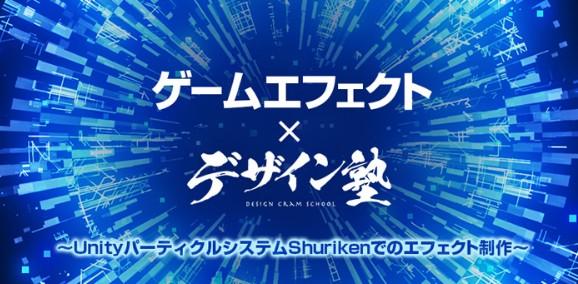 【Unity】Animator
