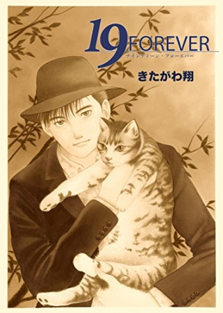 『19 FOREVER 』
