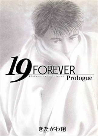 『19 FOREVER Prologue』