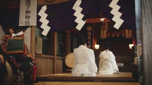 例大祭(相馬太田神社)