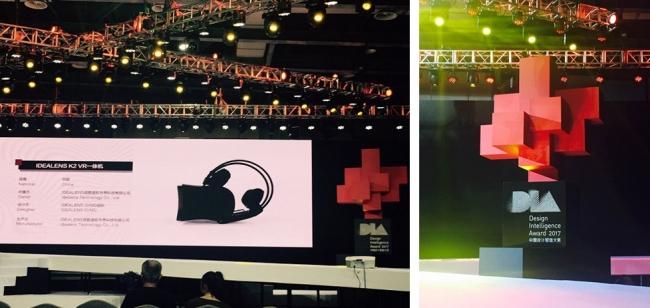5月7日に開催された授賞式会場の様子(左)ステージでの紹介/(右)トロフィーのオブジ