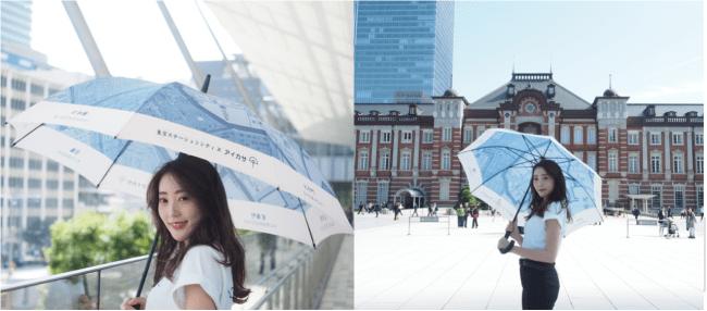 JR東京駅・日本橋・八重洲・京橋などのエリア41箇所にてアイカサ展開開始!日本経済を牽引してきた東京駅周辺エリアで、ビジネスパーソン・観光客に雨の日のおもてなしを届ける。