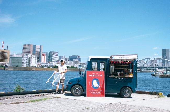 カワセミ号(伊良コーラフードトラック )