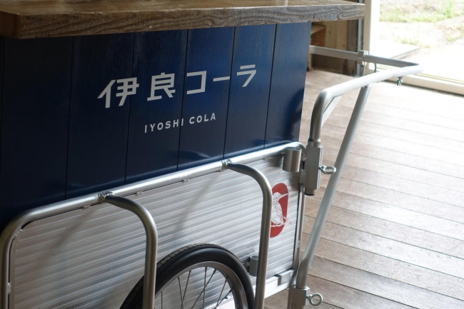 コカワセミ号(出前リヤカー)