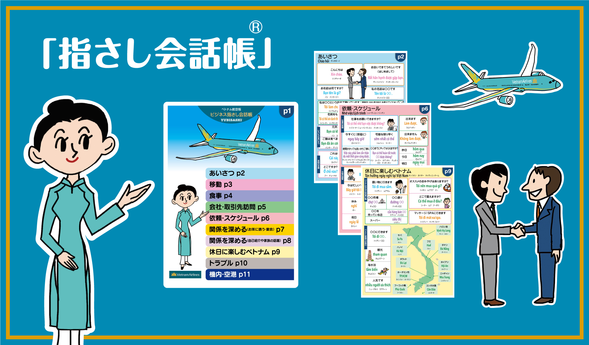 raft 日本 語 版 ダウンロード