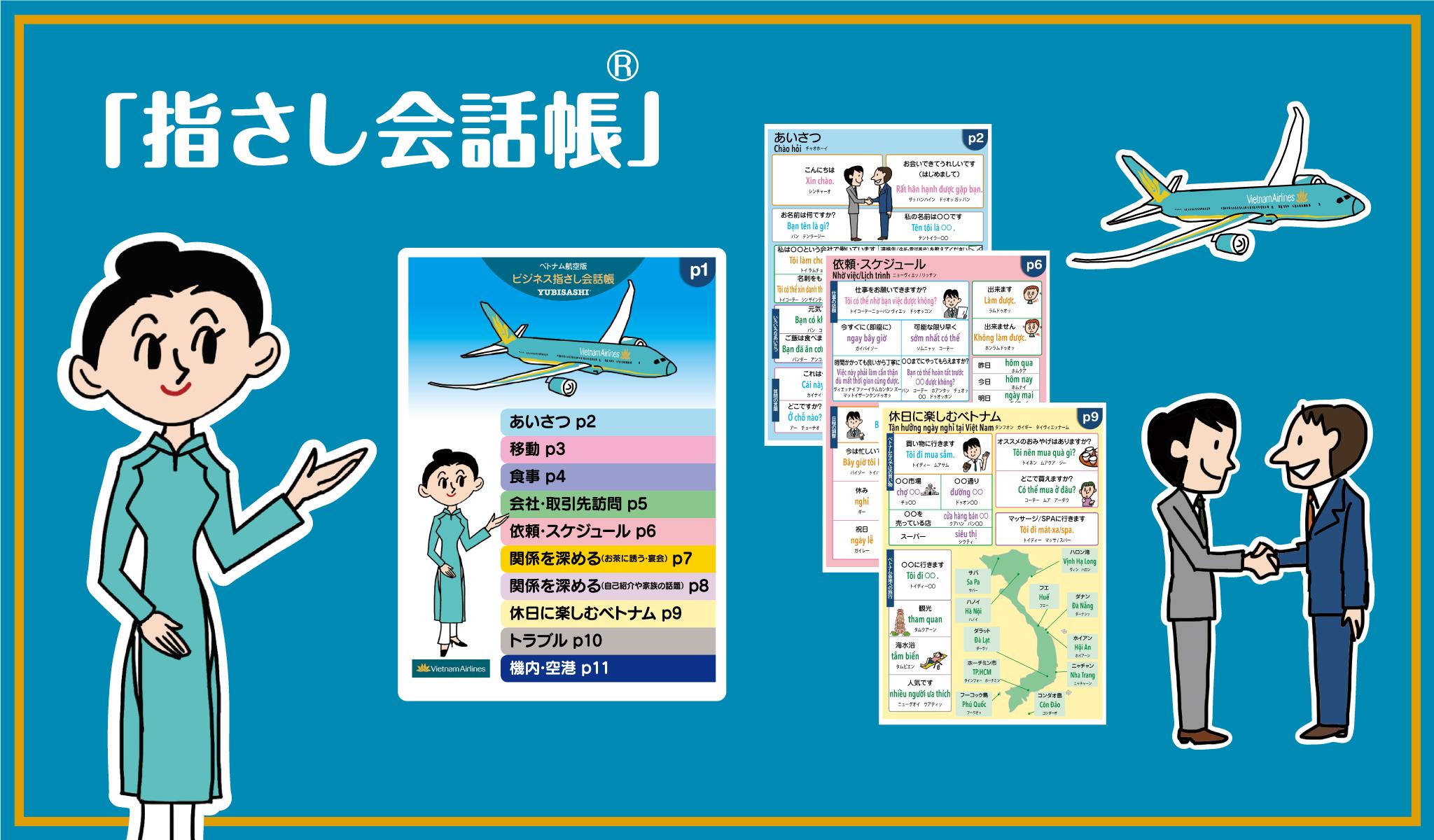 「Youtube-DLG」 日本語化ファイル公開!