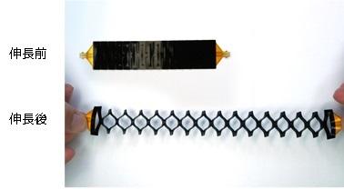 伸縮配線の伸縮前と伸縮後