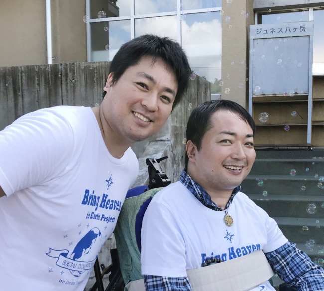 代表理事山口和宏と弟典宏