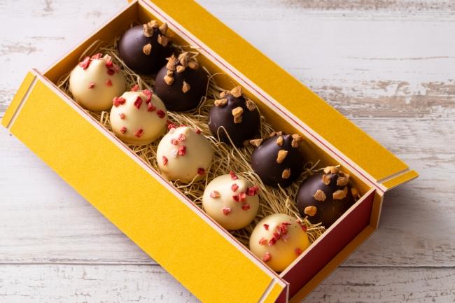 メレンゲチョコレート(ボックス)